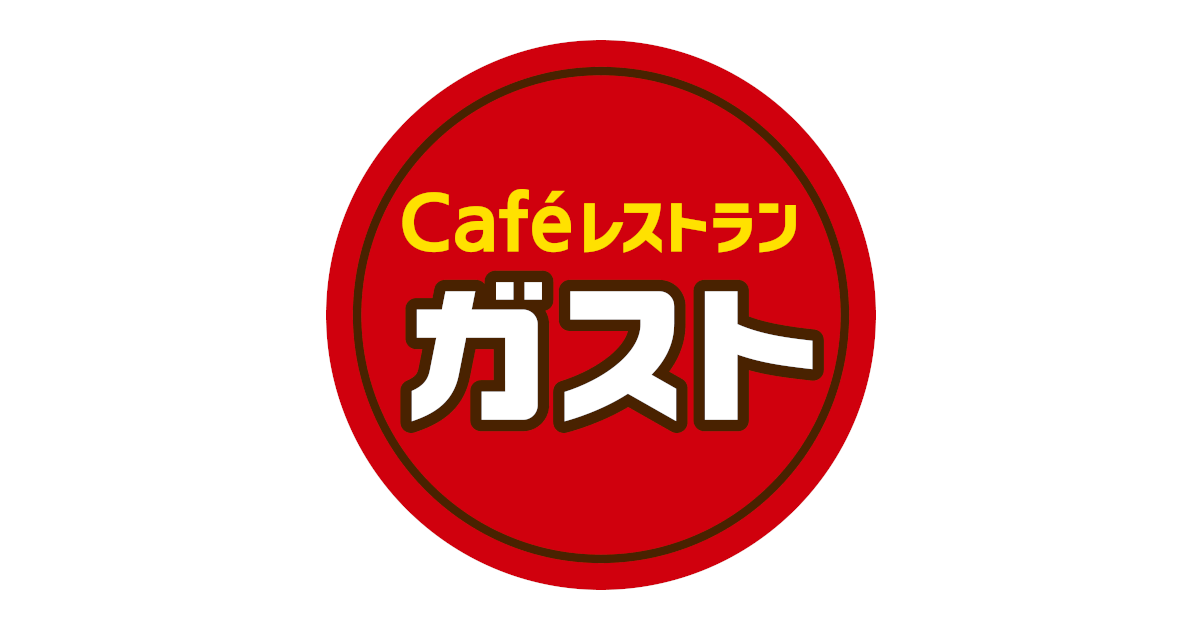 ガスト五反野駅前店